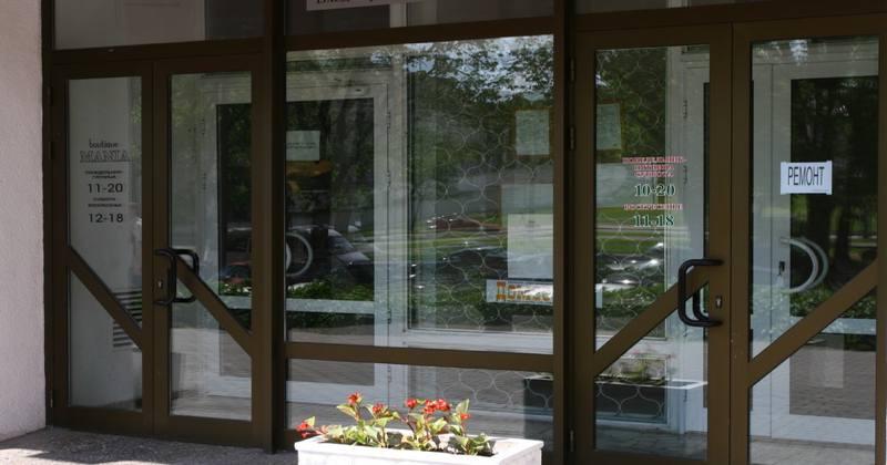 Алюминиевые двери (алюминиевые входные группы)