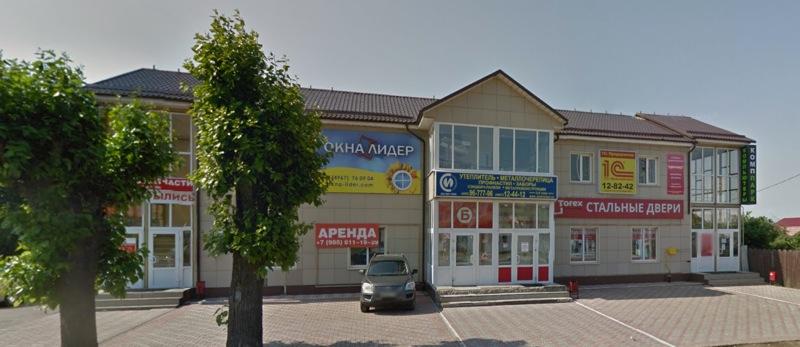 Офис ООО Окна Лидер - пластиковые окна в Серпухове