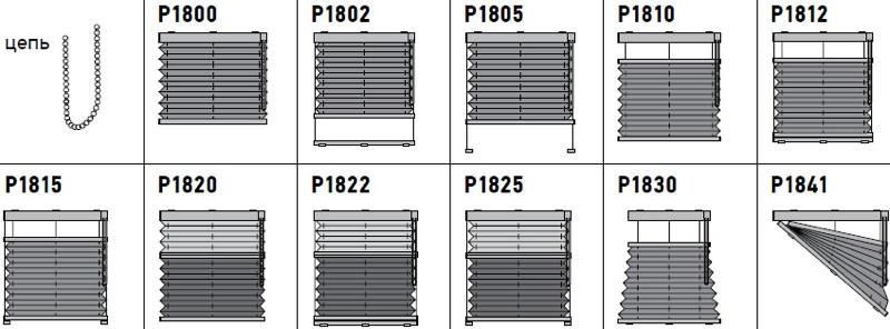 Шторы плиссе с цепью управления на вертикальные окна с наклоном до 15°