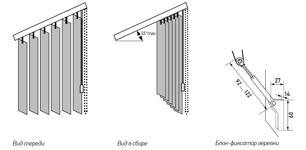 Тканевые вертикальные жалюзи №8