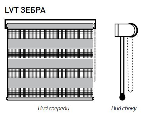 Рулонные шторы ЗЕБРА для закрытия проёмов №3