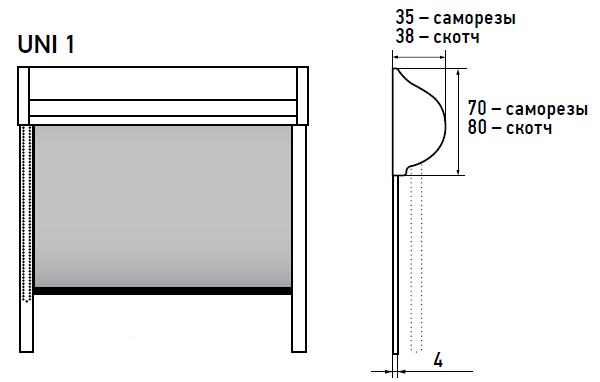Рулонные шторы на пластиковые окна №9