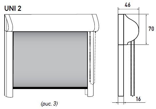 Рулонные шторы на пластиковые окна №11