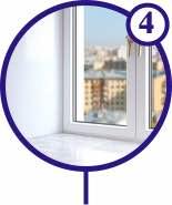 Пластиковые окна ПВХ класса люкс №16